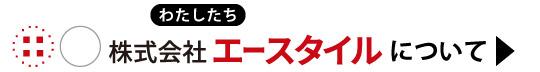 foot_corp_logo